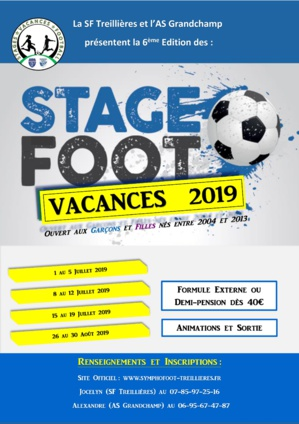 """Stages """"vacances"""" foot"""