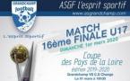 Match 16ème de finale U17